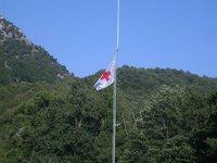 Foto di una bandiera CRI