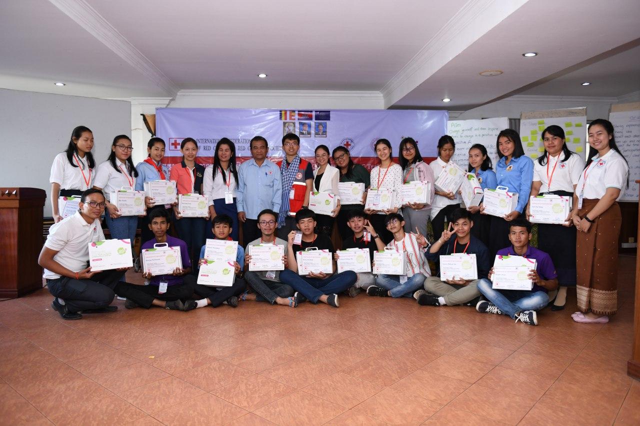 ASEAN_YouthEngagement