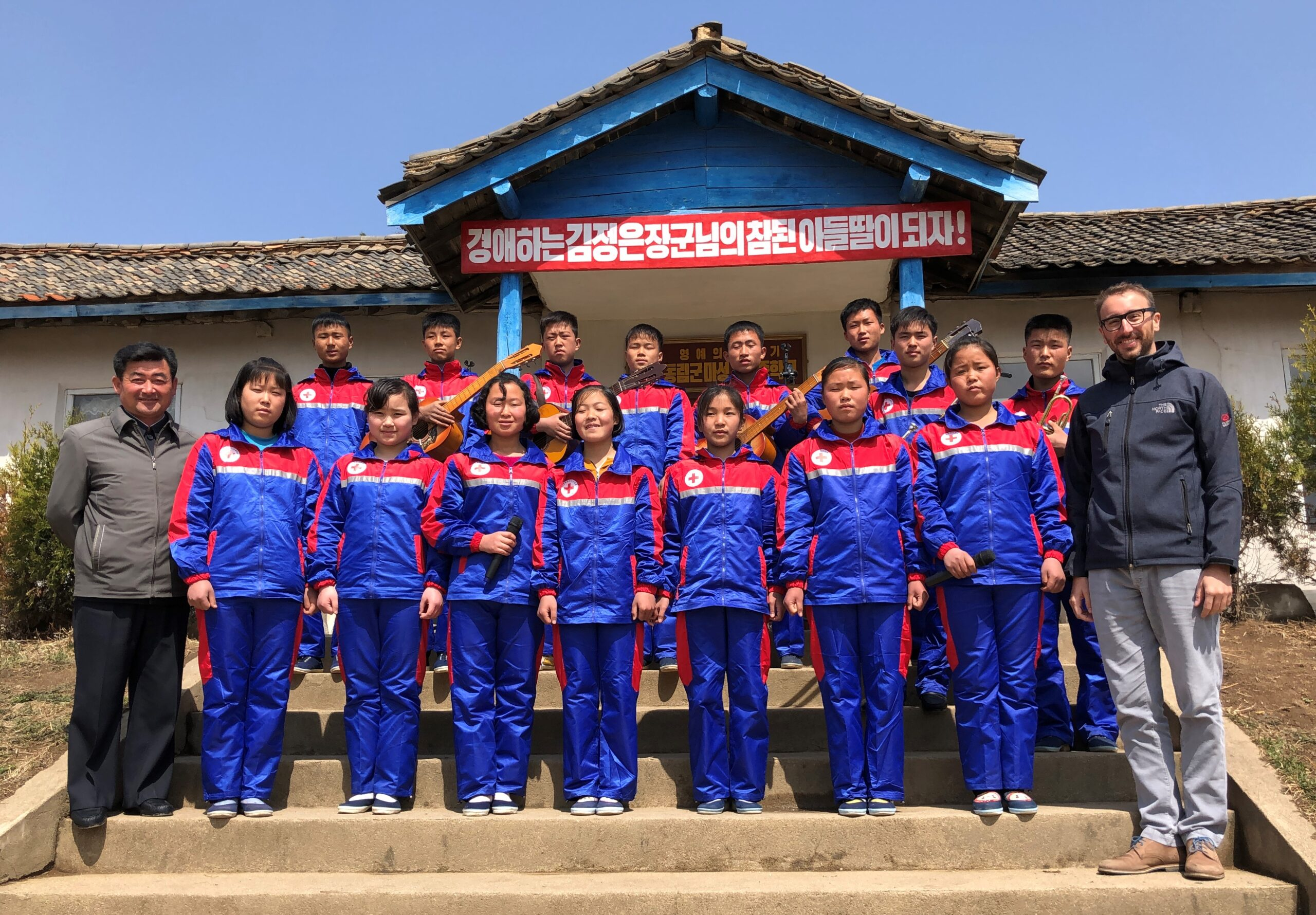 DPRK_NSD YOUTH
