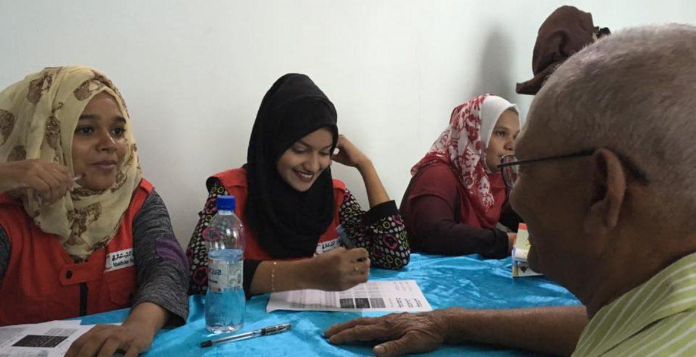 Maldive_social_integration_2019